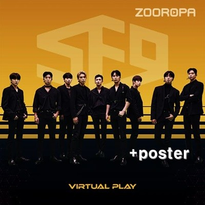 [미개봉/포스터증정] 에스에프나인 SF9 VP 앨범 Virtual Play