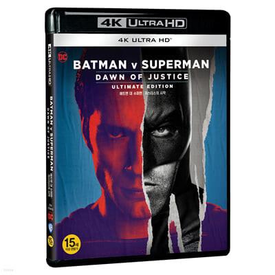 배트맨 대 슈퍼맨: 저스티스의 시작 리마스터링 (1Disc 4K UHD 한정수량) : 블루레이