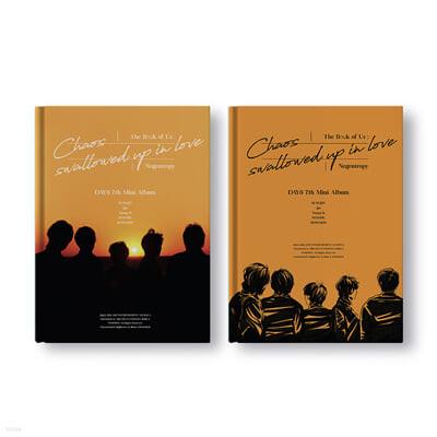 데이식스 (DAY6) - 미니앨범 7집 : The Book of Us : Negentropy - Chaos swallowed up in love [One& 또는 Only 버전 중 1종 발송]