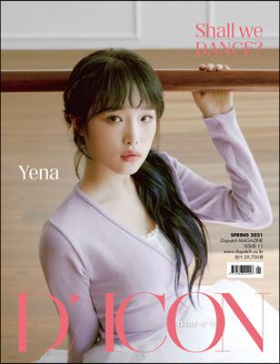 D-icon 디아이콘 vol.11 아이즈원 Shall we dance? 4. 최예나