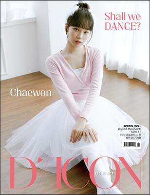 D-icon 디아이콘 vol.11 아이즈원 Shall we dance? 6. 김채원