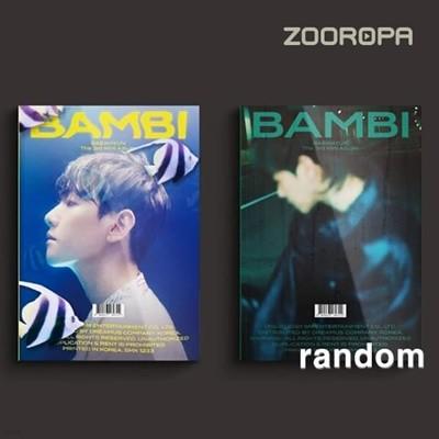 [미개봉/주로파] 백현 BAEK HYUN 3집 Bambi Photo Book