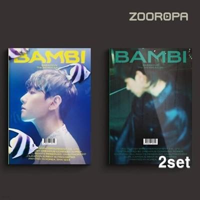 [미개봉/2종세트] 백현 BAEK HYUN 3집 Bambi Photo Book