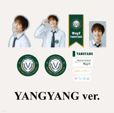 [WayV_YANGYANG] 2021 BSK LUGGAGE STICKER+PHOTO CARD SET