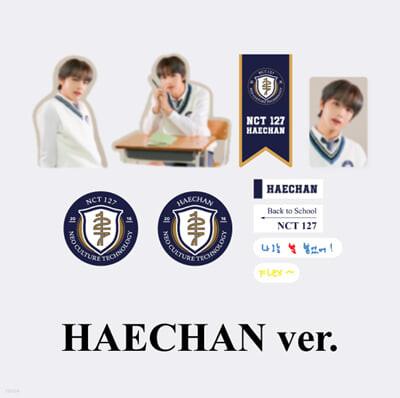 [NCT 127_HAECHAN] 2021 BSK LUGGAGE STICKER+PHOTO CARD SET