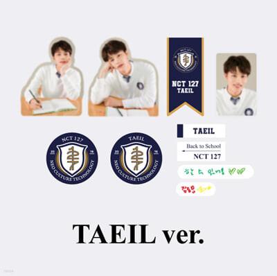 [NCT 127_TAEIL] 2021 BSK LUGGAGE STICKER+PHOTO CARD SET