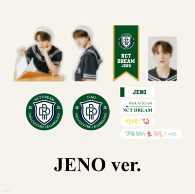 [NCT DREAM_JENO] 2021 BSK LUGGAGE STICKER+PHOTO CARD SET