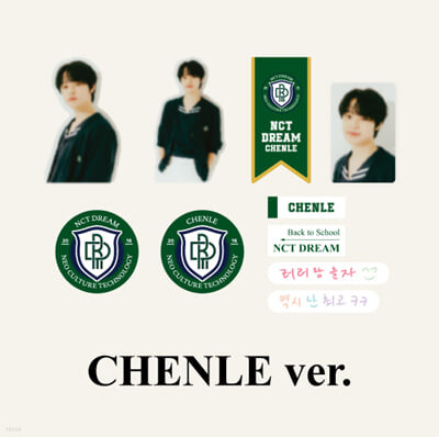 [NCT DREAM_CHENLE] 2021 BSK LUGGAGE STICKER+PHOTO CARD SET