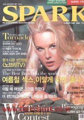 스파크 2001년-8월호 no 67 (SPARK)