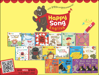 Happy Song English 세트