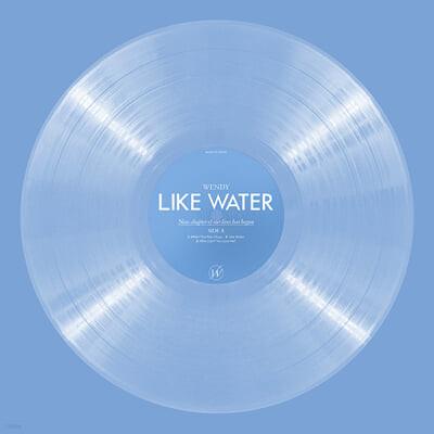 웬디 (WENDY) - 미니앨범 1집 : Like Water [LP]