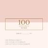 100_2_5.jpg