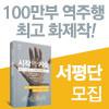 100x100_11_52.jpg