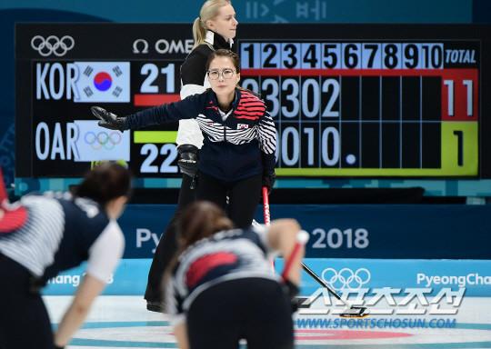대한민국 여자 컬링대표단 대단합니다