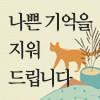 banner_02_8.jpg
