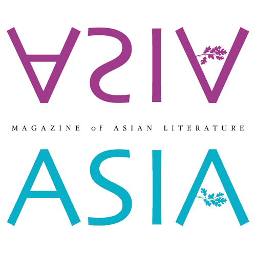 상상력의 원시림 아시아
