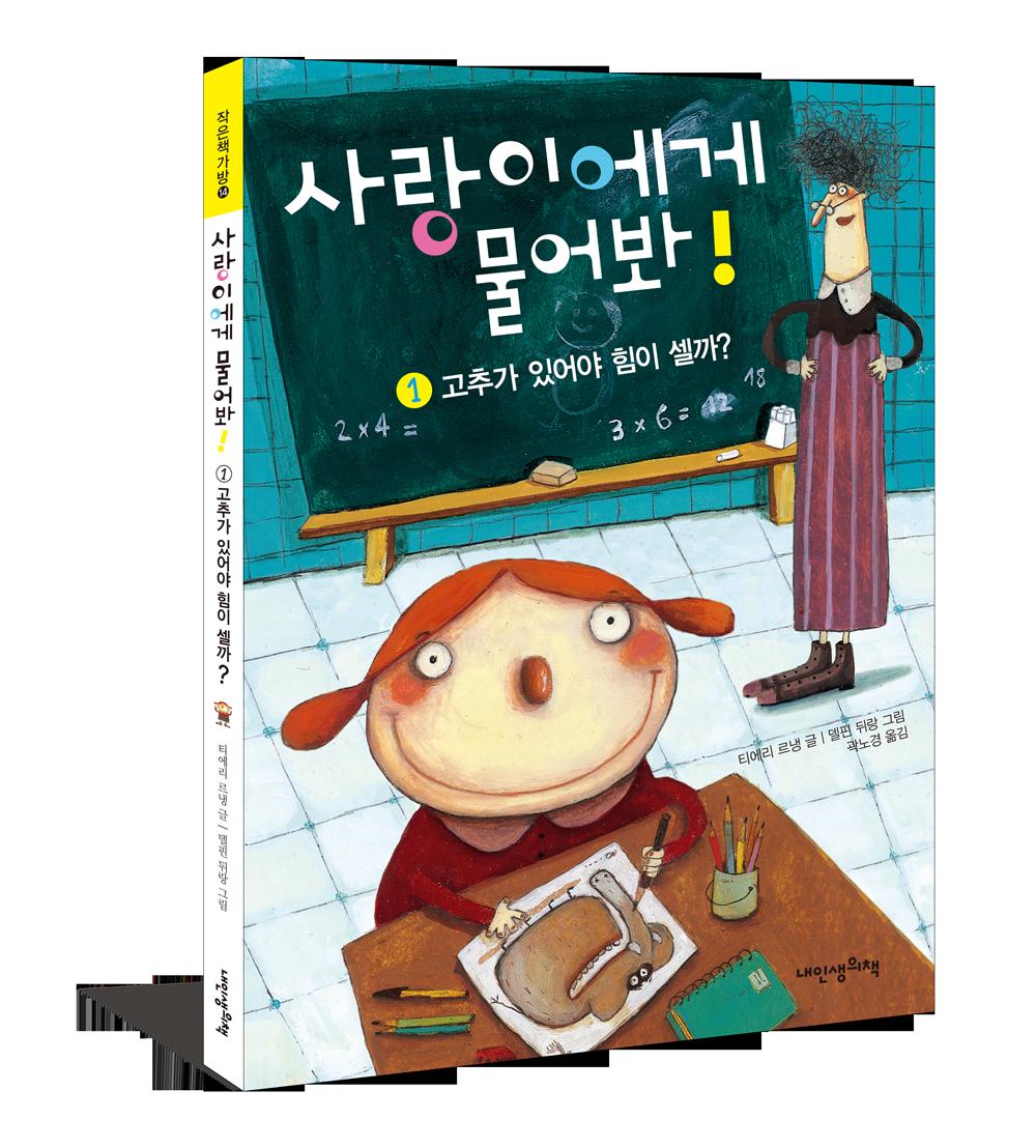 내인생의책 | 36.5 출판사