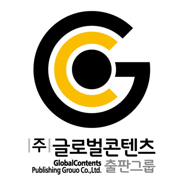 (주)글로벌콘텐츠출판그룹의 블로그
