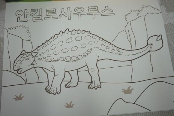뽀로로 색칠로 배우는 공룡