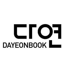 DaYeonBook 블로그