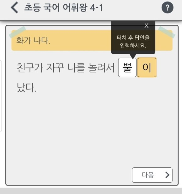 IMG_Screenshot_20201016-175322__.jpg