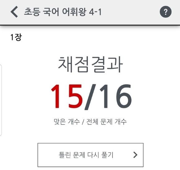 IMG_Screenshot_20201016-175529__.jpg