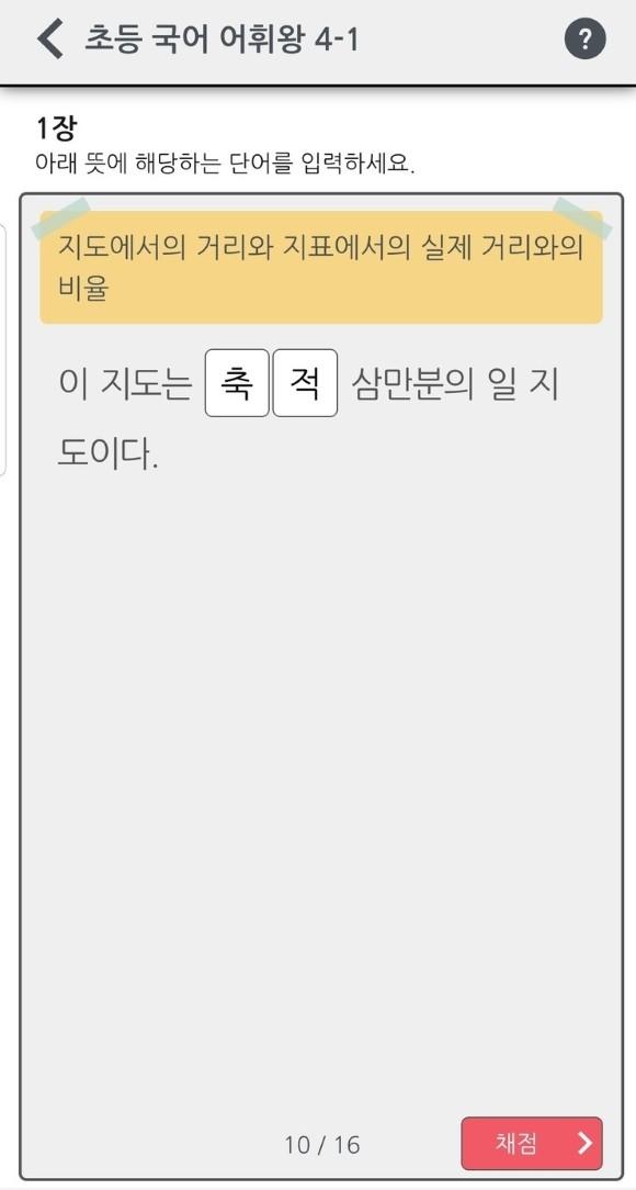 IMG_Screenshot_20201016-175537__.jpg