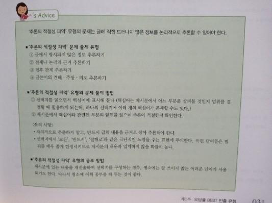1-16_1.jpg