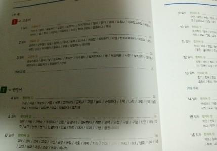 ASp8bUX1.jpg