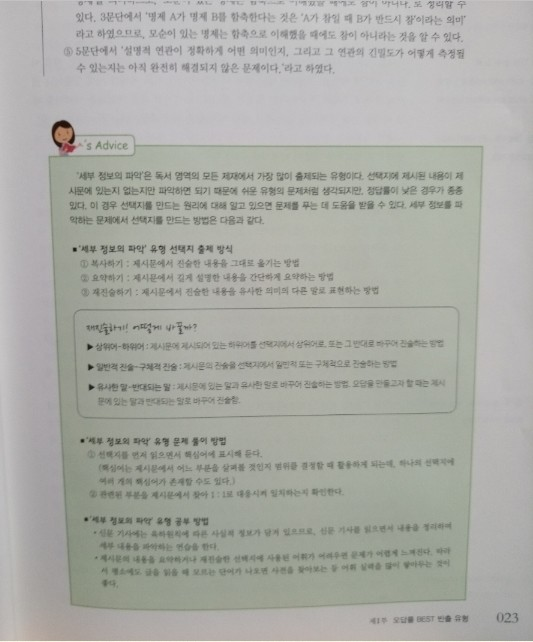 1-12.jpg