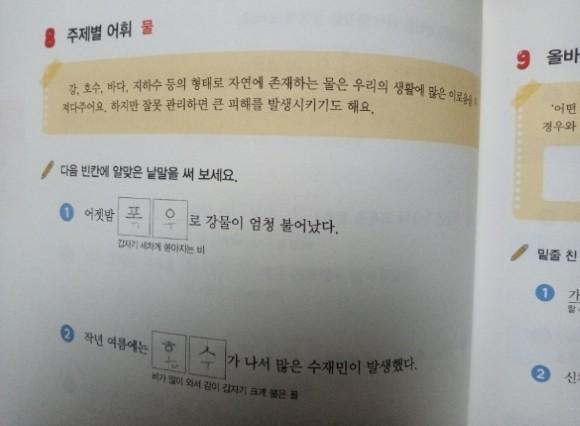 2-9.jpg