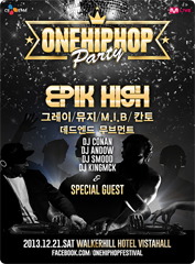 ONE HIPHOP X PARTY