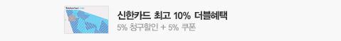 ����ī�� 10% ��������