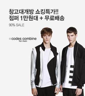 codes combine for men