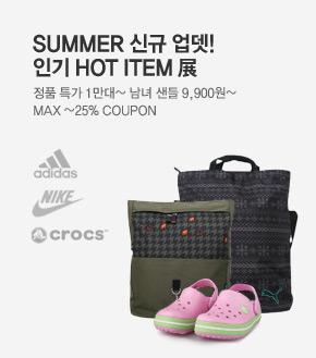 adidas / NIKE / CROCS ��