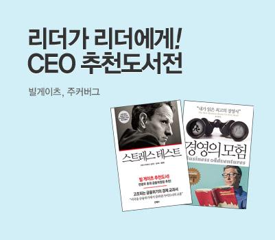CEO ��õ������