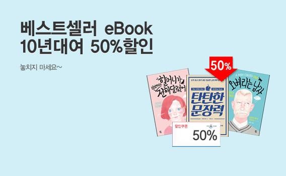 10��뿩 50%��