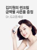 Dr.G����