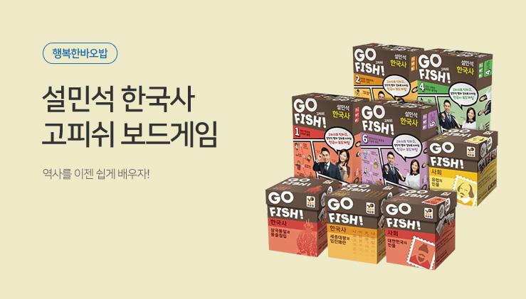 행복한바오밥