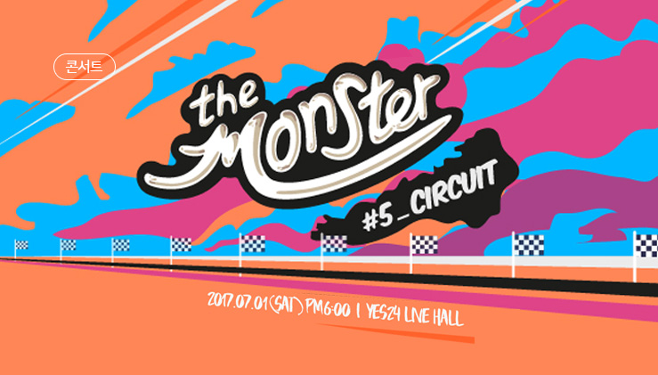 THE MONSTER #5