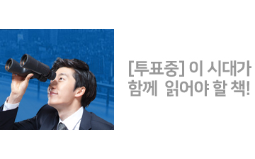 매경 공동 독서캠페인