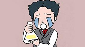 술과 눈물과 지킬앤하이드