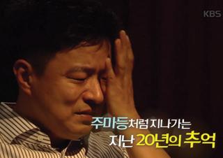 김생민의 눈물: 언제나 웃어야 했던 이의 삶