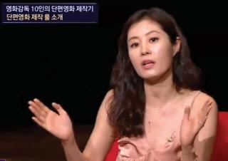 문소리의 정색: 한국 사회의 리트머스지