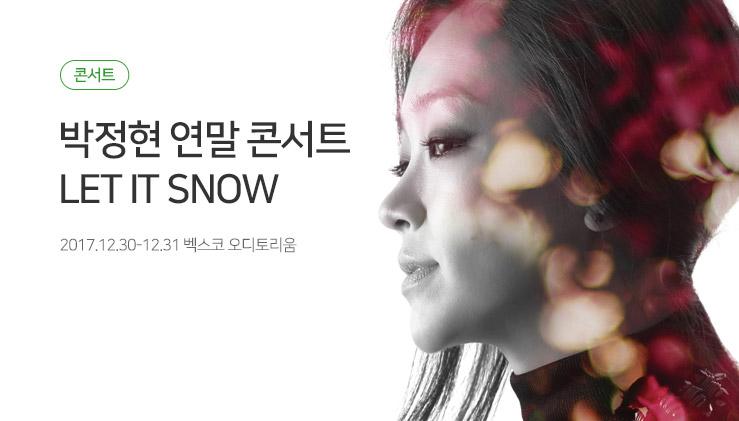 박정현-부산