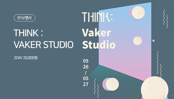VAKER STUDIO