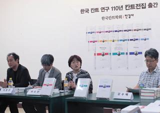 『칸트 전집』 선보인 한국칸트학회