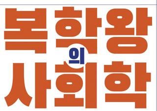 서울공화국의 현실