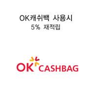 ok캐쉬백 5% 재적립