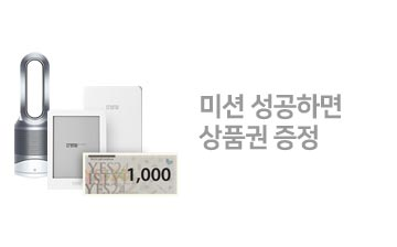 2월 전사이벤트